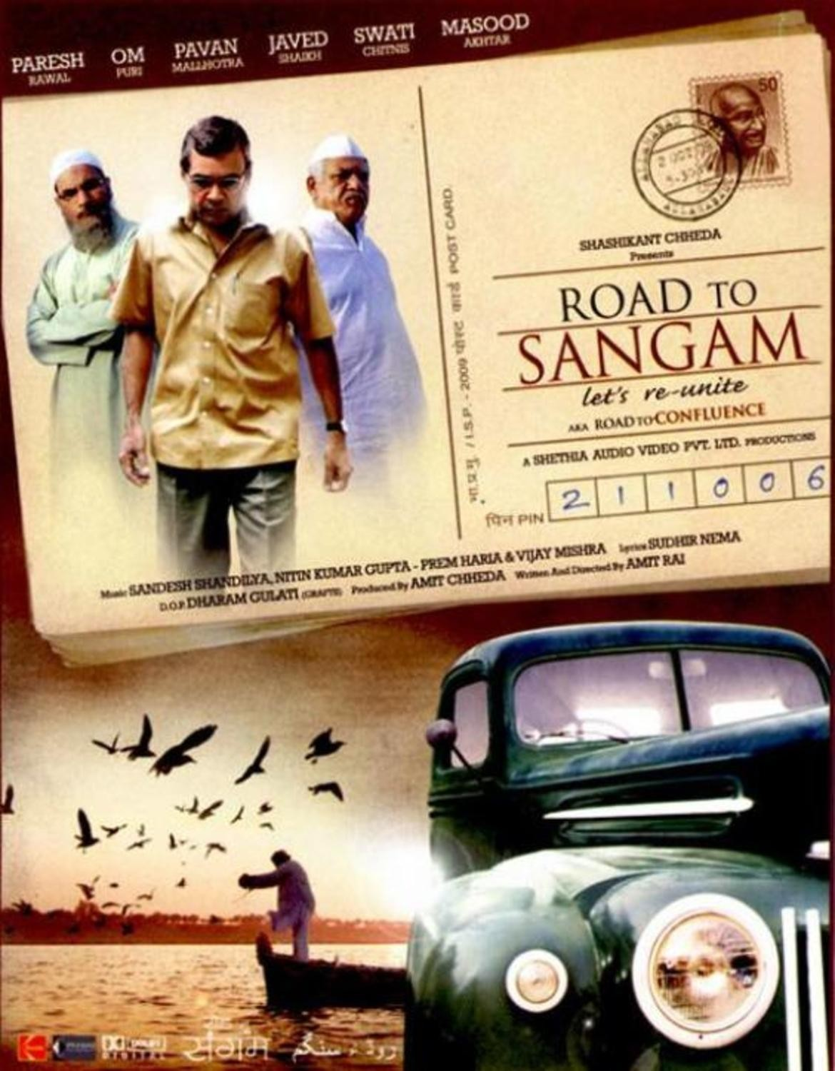 image Road to Sangam Watch Full Movie Free Online