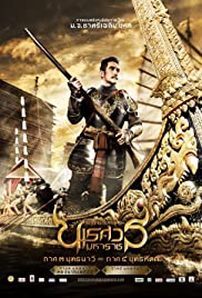 King Naresuan: Part Three (2011) Poster - Movie Forum, Cast, Reviews