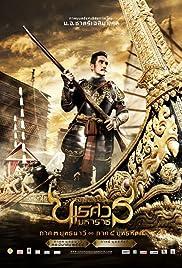 King Naresuan: Part Three(2011) Poster - Movie Forum, Cast, Reviews