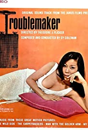 The Troublemaker Poster
