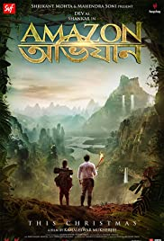 Amazon Obhijaan Full Movie Watch Online Free HD Download