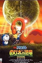 Image of Doraemon: Nobita no kyôryû