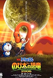 Doraemon: Nobita no kyôryû (2006)