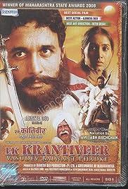 Ek Krantiveer: Vasudev Balwant Phadke Poster