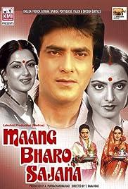 Maang Bharo Sajana Poster