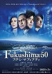 Fukushima 50 (2020) poster