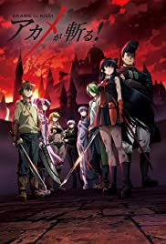 Akame ga Kill! Poster - TV Show Forum, Cast, Reviews