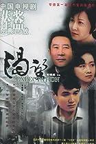 Image of Ke wang