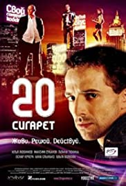 20 sigaret(2007) Poster - Movie Forum, Cast, Reviews
