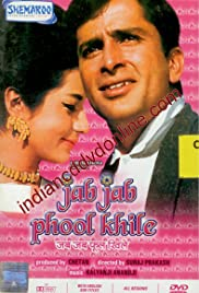 Jab Jab Phool Khile (1965) Poster - Movie Forum, Cast, Reviews