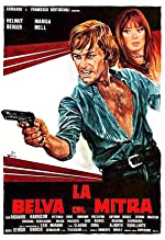 The Mad Dog Killer(1977)
