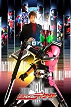 Image of Kamen Rider Decade
