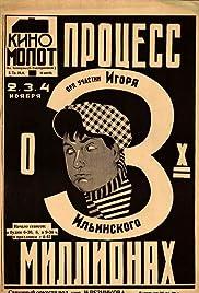 Three Thieves Poster