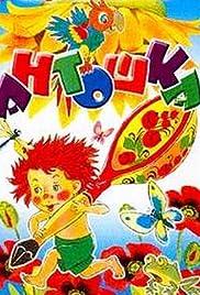 Antoshka Poster