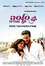 Primary image for Salsa Tel Aviv