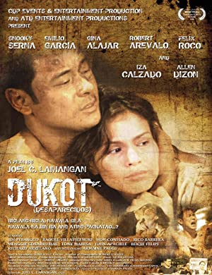 دانلود Dukot