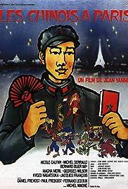 Les Chinois à Paris(1974) Poster - Movie Forum, Cast, Reviews