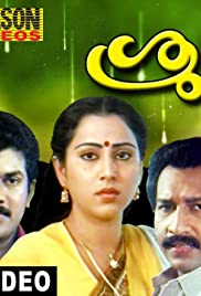 Sruthi Poster