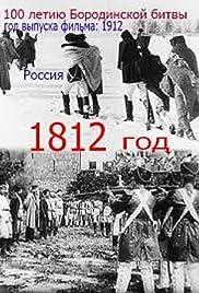 1812 God Poster