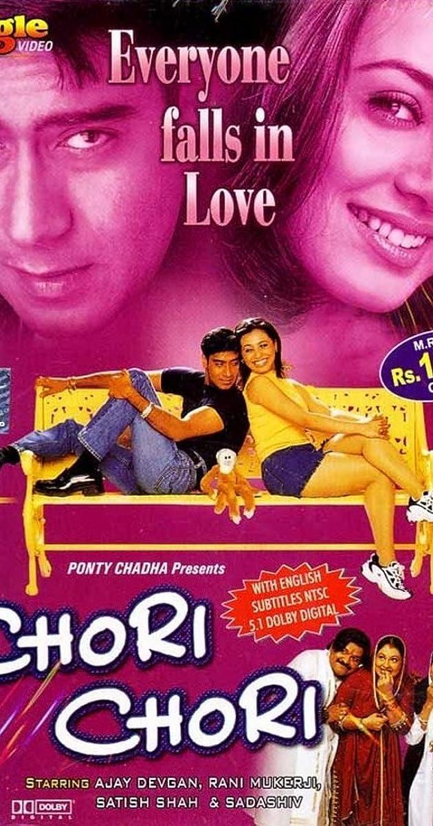 ajay movie 1996 3gp