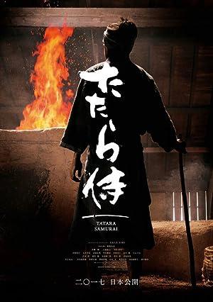 Tatara Samurai (2016)