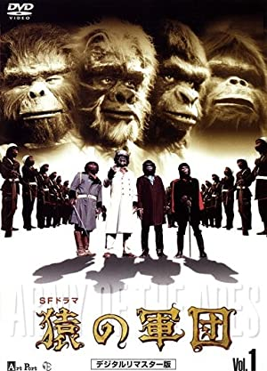 watch Time of the Apes full movie 720