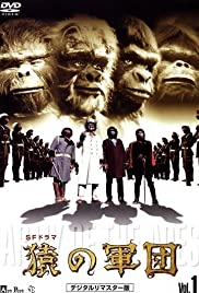 Time of the Apes (1987) Poster - Movie Forum, Cast, Reviews