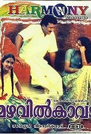 Mazhavil Kavadi Poster