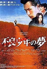 Tabidachi no toki - furyô shônen no yume Poster