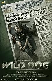 Wild Dog (2021) poster