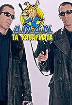 A.M.A.N.