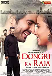 Dongri Ka Raja Watch Online Download Free (2017)