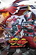 Image of Kamen Rider Ryuki