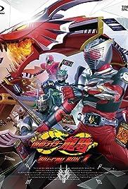 Kamen Raidâ Ryûki Poster