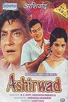 Image of Aashirwad