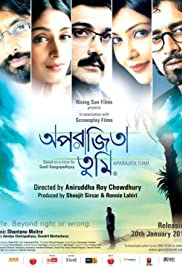 Aparajita Tumi Poster
