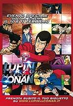Rupan Sansei vs Meitantei Conan: The Movie