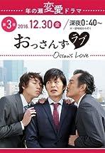 Ossans Love