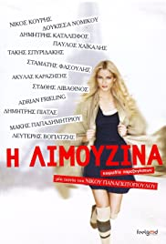 I limouzina: Komodia parexigiseon Poster