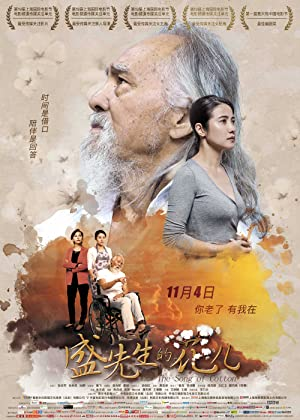 Permalink to Movie The Song of Cotton (2016)