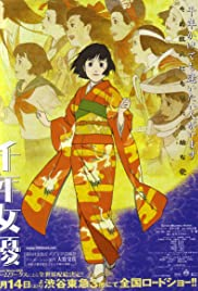 Millennium Actress (2001) Poster - Movie Forum, Cast, Reviews