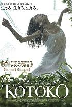 Image of Kotoko