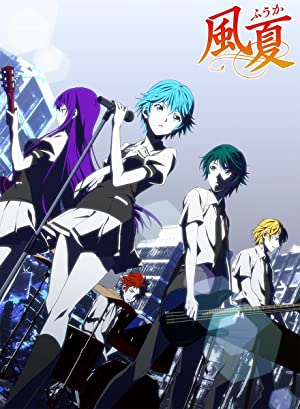 Fuuka season 1 full episodes