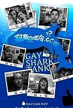 Primary image for Gaysharktank.com