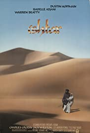 Ishtar (1987) Poster - Movie Forum, Cast, Reviews