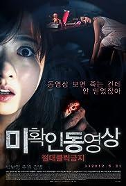 Mi-hwak-in-dong-yeong-sang Poster