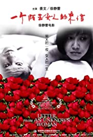 Yi ge mo sheng nu ren de lai xin (2004) Poster - Movie Forum, Cast, Reviews