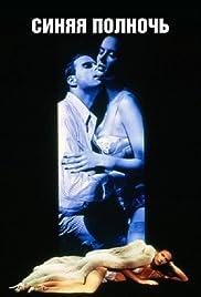 Midnight Blue(1997) Poster - Movie Forum, Cast, Reviews