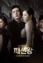 Fashion King (2012) | END