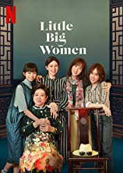 Little Big Women (2020) poster